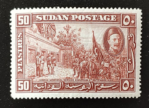 Sudan #59 VF Mint 1935 50p Red Brown