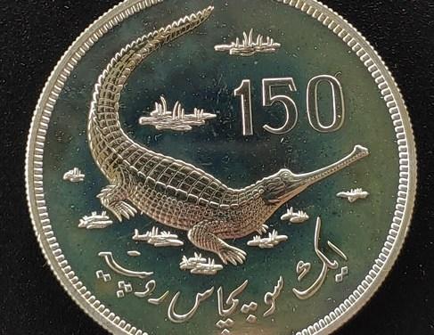 Pakistan BU 1976 Silver 150 Rupees Gavial Crocodile 1.04oz ASW