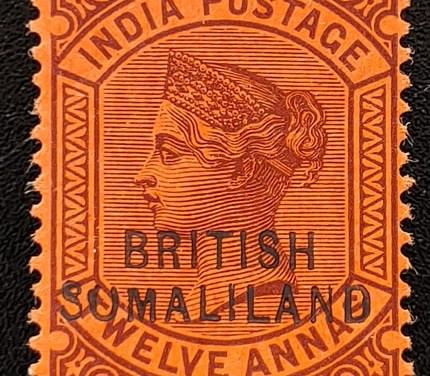 Somaliland Protectorate #15f Mint HR 1903 12a Sumaliland