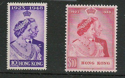 Hong Kong #178-179 Mint 1948 Royal Silver Wedding Set
