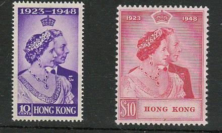Hong Kong #178-179 Mint 1948 Royal Silver Wedding Set