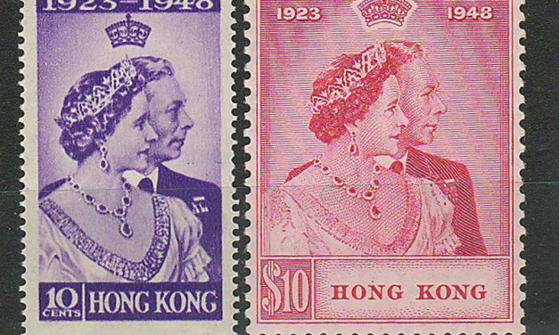 Hong Kong #178-179 1948 Geo VI Silver Wedding Set