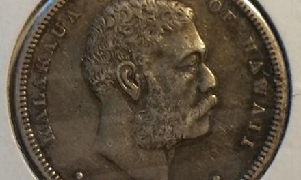 Hawaii VF 1883 Silver Half Dollar