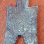 China Han Dynasty 206BC-25AD Spade Money
