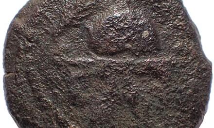 Herod the Great, Eight Prutot Biblical coin