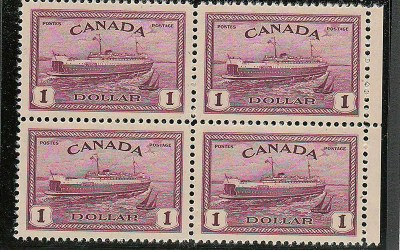 Canada #273 VFNH 1946 Rt Margin $1 Ferry Block (4)