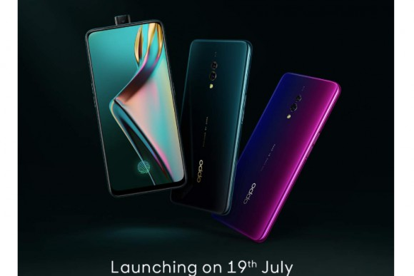 Oppo K3 launching on 19 July with huge 6.5″ display & SD 710 chipset, See specs, price, features