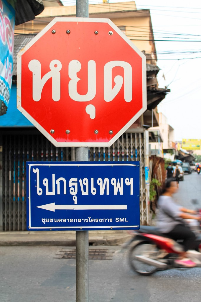 Thai traffic sign