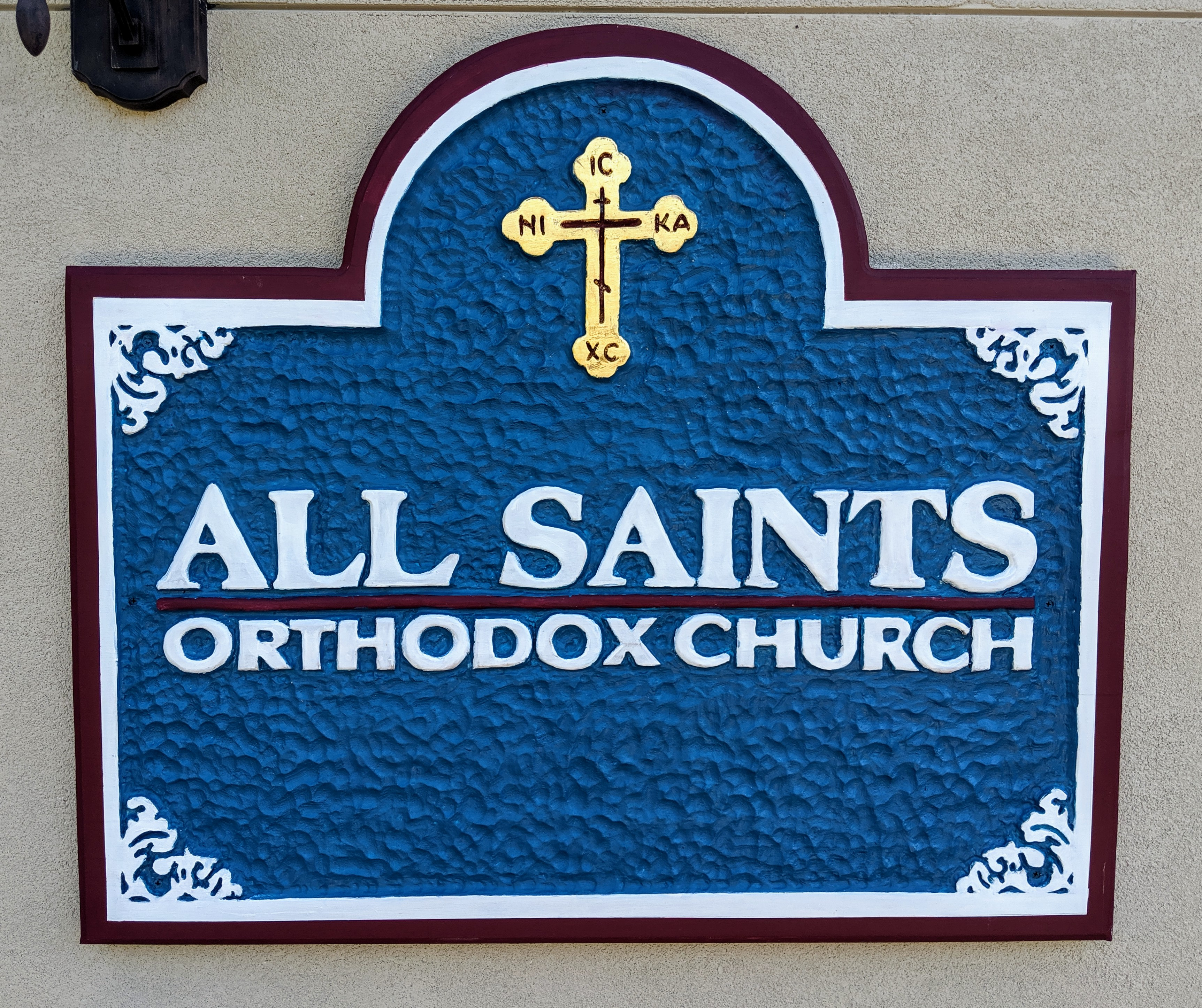 All Saints Orthodox Church - Front Sign