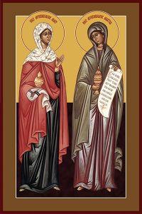 Sermon for Trinity XXIII