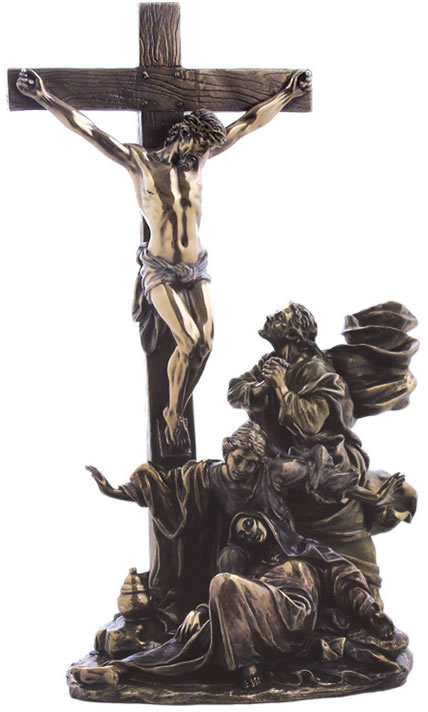 Crucifixion of Christ Sculpture STUHome AAWU75187A4