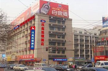 2 Star Hotels In Shandong