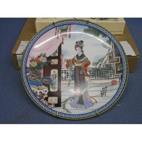 Bradford Exchange HsiFeng Chinese Plate  Allsoldca