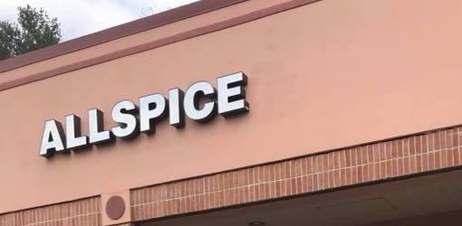 allspice shop