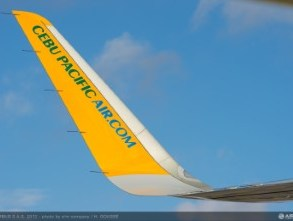 Airbus A320 with Sharklets 1 jpg