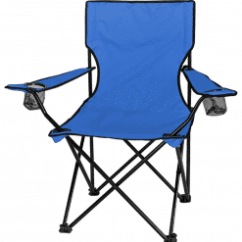 Camp Folding Chairs Cream Puff Swivel Chair Camping Customized With Logo Printed Quick View
