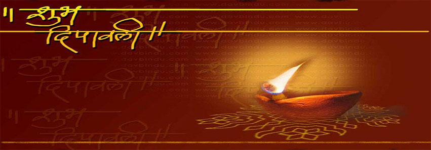 happy-diwali-deepavali-hindi-hd-images-quotes-wishes-greetings-facebook-covers-wallpapers-2