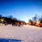 The 5 Best North Carolina Ski Resorts