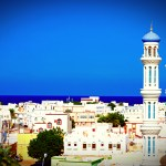 Middle East Backpacking Chronicle: Muscat, Oman