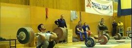 Razmik Unanyan 205kg Clean from Blocks