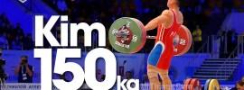 kim-un-guk-150-snatch