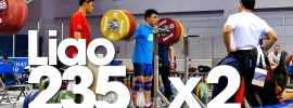 Liao Hui 235kg x2 Squat Almaty 2014 Worlds Training Hall