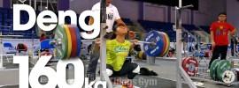 deng-wei-160-x2-squat