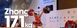 zhong-guoshun-171kg-snatch