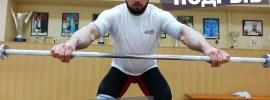 Oleksiy Torokhtiy 2nd Pull Instruction