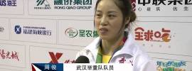 2015 Chinese National Youth Games *More Videos*