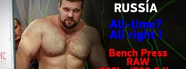 Kirill Sarychev 335kg Bench Press