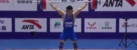 Lu Xiaojun 174kg Snatch 207kg Clean and Jerk 381kg Unofficial World Record Total