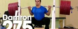 Nathan Damron 275kg Back Squat, 2016 Junior World Weightlifting Championships