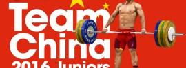Team China Training Hall 2016 Junior Worlds *Update Day 2*