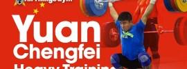 Yuan Chengfei 180kg Clean & (Squat) Jerk Full Session 2017 Asian Championships