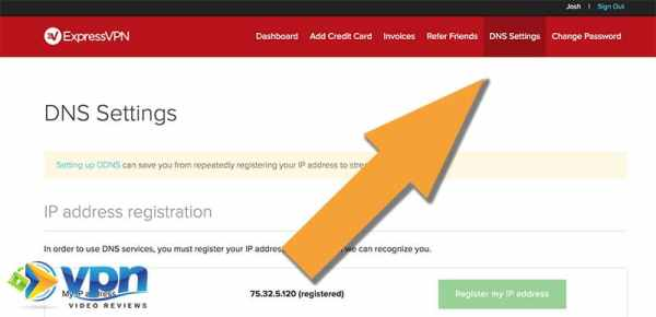Find the DNS settings on ExpressVPN