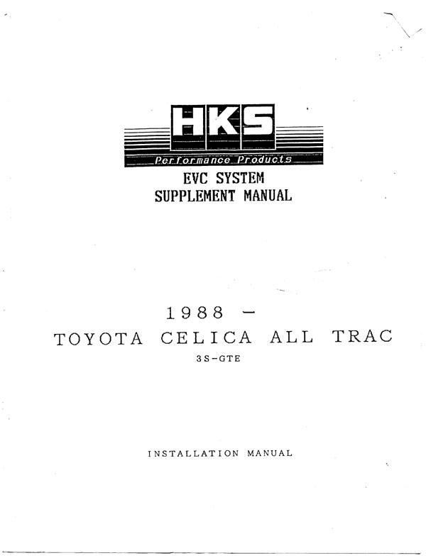 Celica All Trac Modifications