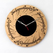 Lord of the Rings Clock
