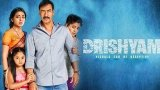 Watch Drishyam (2015) Full Hindi Movie Online Free HD