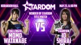 Watch Stardom Gold Star 2018 5/23/2018 Full Show Online Free