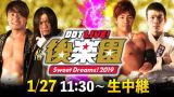 Watch DDT Sweet Dreams! 2020 1/26/2020 Full Show Online Free