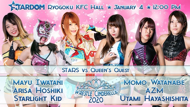 Watch Stardom Wrestle Cinerella KFC Hall 1/4/2020 Full Show Online Free
