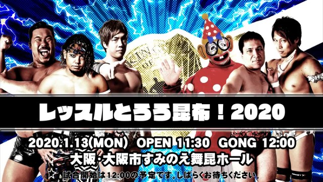 Watch DDT Wrestle Tororokobu 1/13/2020 Full Show Online Free