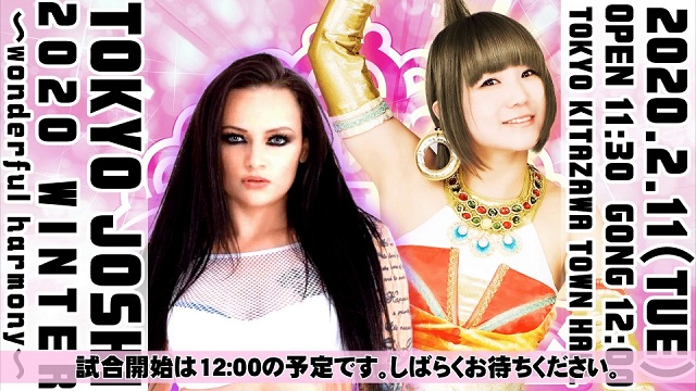 Watch Tokyo Joshi Pro-Wrestling Winter Wonderful Harmony 2/11/2020 Full Show Online Free