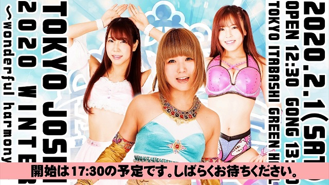 Watch Tokyo Joshi Pro Winter Wonderful Harmony 2/1/2020 Full Show Online Free