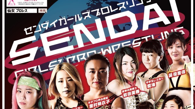 Watch Sendai Girls New Year Senjo 1/5/2020 Full Show Online Free
