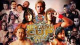 Watch NJPW New Japan Cup 2017 Day 2 3/12/2017 Full Show Online Free
