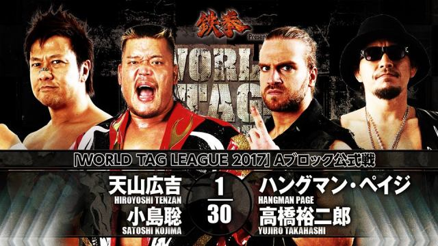 Watch NJPW World Tag League Day 11 12/1/2017 Full Show Online Free