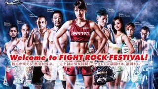 WATCH Rizin FF 9 WGP 2017 Final Round 12/31/2017 Full Show Online Free