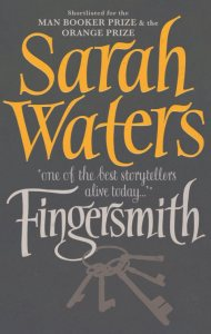 Fingersmith, Sarah Waters